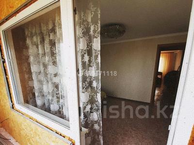 5-комнатный дом, 280 м², Лесная 19 за 40 млн 〒 в Кокшетау