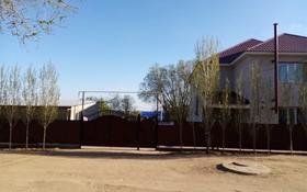 5-комнатный дом, 280 м², 8 сот., Кирпичный 22 за 29 млн 〒 в Актобе