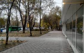 Магазин площадью 165 м², Толе би — Айтиева за ~ 1.1 млн 〒 в Алматы, Алмалинский р-н