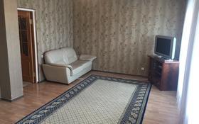 4-комнатная квартира, 105 м², 2/2 этаж, Кабанбай батыра 22 — Сарайшык за 38.7 млн 〒 в Нур-Султане (Астана), Есиль р-н