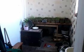 4-комнатный дом, 98 м², 10 сот., Ахмирово участок 538 за 10 млн 〒 в Усть-Каменогорске