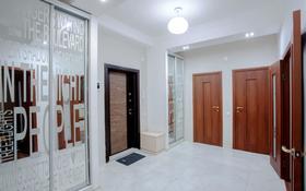 2-комнатная квартира, 76.6 м², 7/9 этаж, Валиханова 21Б блок 2 за 31 млн 〒 в Атырау