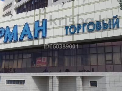 Магазин площадью 20.5 м², Ирченко 14 за 60 000 〒 в Нур-Султане (Астана), Сарыарка р-н
