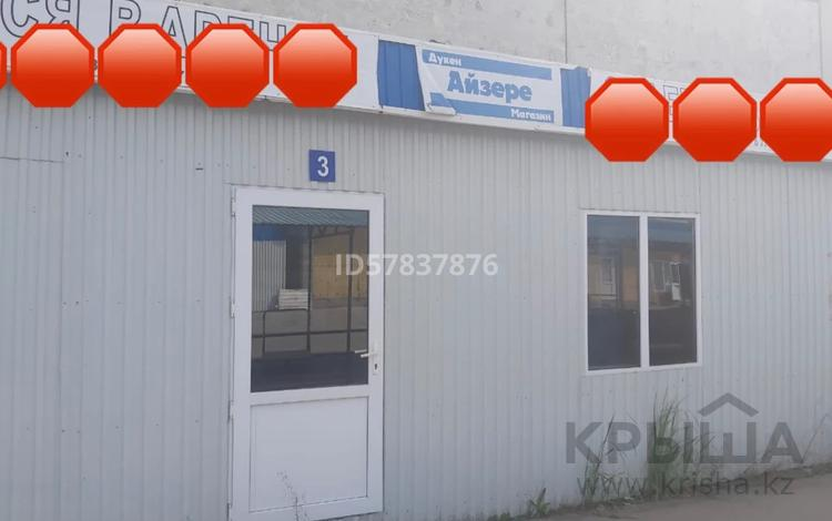 Бутик площадью 20 м², Айша сити 1 за 500 000 〒 в Капчагае