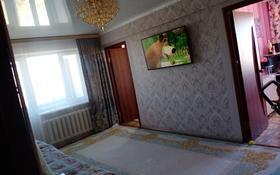 3-комнатная квартира, 49.3 м², 3/5 этаж, Мухамеджанова за 14 млн 〒 в Балхаше