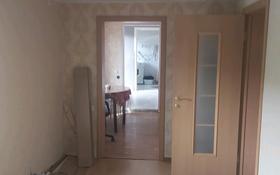 3-комнатный дом, 62 м², 5 сот., улица Баймагамбетова 41/7 — Гагарина за 15 млн 〒 в Костанае