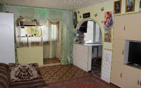 2-комнатная квартира, 45 м², 2/5 этаж, Алиханова за 12.8 млн 〒 в Караганде, Казыбек би р-н