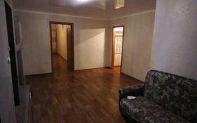 2-комнатная квартира, 45 м², 3/5 этаж, Астана за 12.3 млн 〒 в Петропавловске