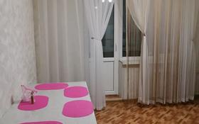 2-комнатная квартира, 60 м², 2/2 этаж посуточно, мкр Кунаева за 10 000 〒 в Уральске, мкр Кунаева