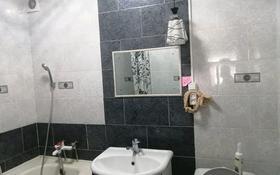 3-комнатная квартира, 54 м², 5/5 этаж, Площадь за 13 млн 〒 в Риддере