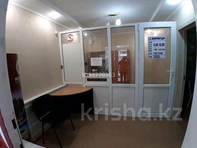 Помещение площадью 12 м², Степной 4 27 за 40 000 〒 в Караганде, Казыбек би р-н