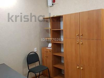 Помещение площадью 12 м², Степной 4 27 за 40 000 〒 в Караганде, Казыбек би р-н — фото 2