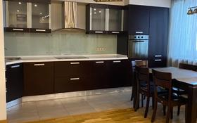 4-комнатная квартира, 168 м², 10/16 этаж, Иманова 26 — Шокана Валиханова за 58 млн 〒 в Нур-Султане (Астана), р-н Байконур