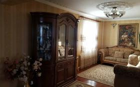 6-комнатный дом, 220 м², 10 сот., Богдана Хмельницкого 17 за ~ 130.8 млн 〒 в Караганде, Казыбек би р-н
