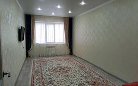 2-комнатная квартира, 60 м², 2/9 этаж, Политехническая 1/1 за 18 млн 〒 в Уральске