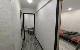 1-комнатная квартира, 33 м², 1/5 этаж, улица Утепова 11 за 16 млн 〒 в Усть-Каменогорске