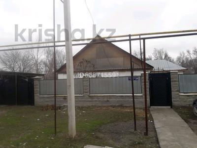 4-комнатный дом, 130 м², 18 сот., Бокейхан 25 за 20 млн 〒 в Междуреченске