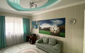 4-комнатная квартира, 124 м², 3/6 этаж, 16-й мкр 28/1 за 34 млн 〒 в Актау, 16-й мкр