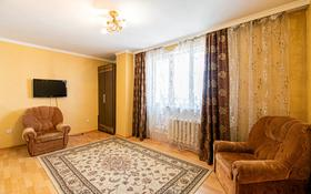 1-комнатная квартира, 43 м², 2/12 этаж, проспект Рахимжана Кошкарбаева 44 за 13.6 млн 〒 в Нур-Султане (Астане), Алматы р-н