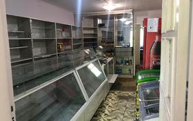 Магазин площадью 47 м², Мустафина 8 — Муканоа за 13 млн 〒 в Караганде, Казыбек би р-н