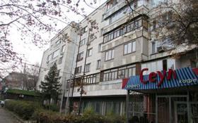 2-комнатная квартира, 44.4 м², 2/5 этаж, мкр Орбита-3, Габидена Мустафина за 20.9 млн 〒 в Алматы, Бостандыкский р-н