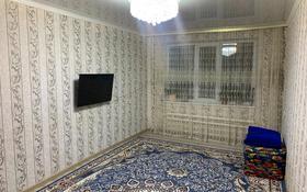 3-комнатная квартира, 61.5 м², 1/5 этаж, Поселок Деркул, Николая Башмакова за 12.3 млн 〒 в Уральске