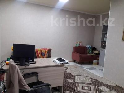 Офис площадью 130 м², Дулати за 43 млн 〒 в Таразе — фото 12