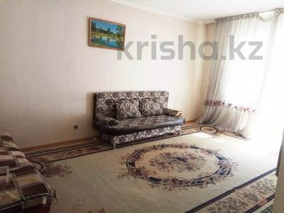 3-комнатная квартира, 90 м², 1/9 этаж, Сауран 5 — Сыганак за 27.3 млн 〒 в Нур-Султане (Астана), Есиль р-н — фото 2