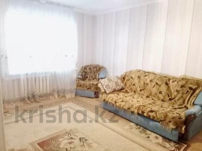 3-комнатная квартира, 90 м², 1/9 этаж, Сауран 5 — Сыганак за 27.3 млн 〒 в Нур-Султане (Астана), Есиль р-н — фото 3