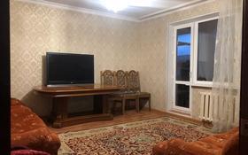 3-комнатная квартира, 70 м², 6/9 этаж помесячно, Степной-2 за 130 000 〒 в Караганде, Казыбек би р-н