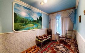 Помещение под коммерческую недвижимость за 15.5 млн 〒 в Караганде, Казыбек би р-н