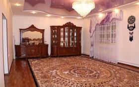 4-комнатный дом, 180 м², 1 сот., 7 участок 130А — Махамбета за 23 млн 〒 в Кульсары