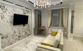 1-комнатная квартира, 40 м², 7/9 этаж посуточно, Туран 37/17 за 10 000 〒 в Нур-Султане (Астана), Есильский р-н