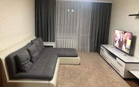 3-комнатная квартира, 57.9 м², 6/6 этаж, Баймагамбетова 3А за 16.5 млн 〒 в Костанае