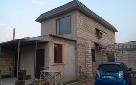 4-комнатный дом, 180 м², 6 сот., Атамекен за 15 млн 〒 в Актау