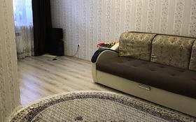 2-комнатная квартира, 56 м², 5/6 этаж, Назарбаева 215 за 14 млн 〒 в Костанае