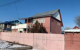 9-комнатный дом, 280 м², 10 сот., Мкр. 12а 10 за 21.5 млн 〒 в Капчагае