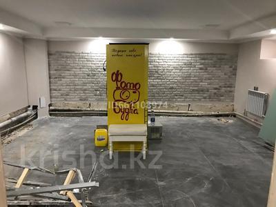 Помещение площадью 50.6 м², С409 25 за 9.5 млн 〒 в Нур-Султане (Астана), Сарыарка р-н