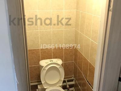 Помещение площадью 50.6 м², С409 25 за 9.5 млн 〒 в Нур-Султане (Астана), Сарыарка р-н — фото 5