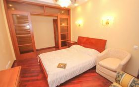 3-комнатная квартира, 112 м², 4/15 этаж, Самал за 82 млн 〒 в Алматы, Медеуский р-н