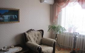 5-комнатная квартира, 103 м², 5/5 этаж, Гоголя 36 — Абая за 39.5 млн 〒 в Петропавловске