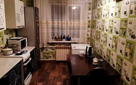 2-комнатная квартира, 48 м², 1/10 этаж, улица Карбышева 22 за 14.2 млн 〒 в Усть-Каменогорске