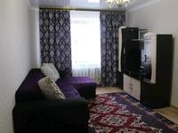 2-комнатная квартира, 54 м², 4/5 этаж посуточно