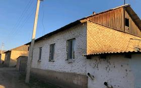Фермерское хозяйство за 17 млн 〒 в Казыгурте