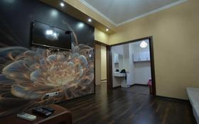 2-комнатная квартира, 70 м², 6/9 этаж посуточно, Уметалиева 84 за 12 500 〒 в Бишкеке