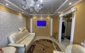 2-комнатная квартира, 45.4 м², 5/9 этаж, Лободы 31/2 за 20 млн 〒 в Караганде, Казыбек би р-н