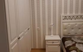 3-комнатная квартира, 87 м², 1/5 этаж, мкр. Зачаганск пгт, Мункеулы 79 за 24.5 млн 〒 в Уральске, мкр. Зачаганск пгт