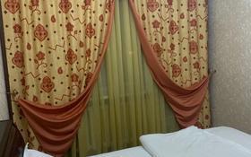 1-комнатная квартира, 50 м², 4/5 этаж посуточно, Сатпаева 10 — Аитеке би за 10 000 〒 в