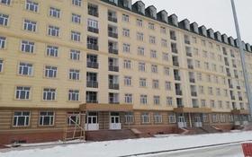6-комнатная квартира, 225 м², 7/8 этаж, Мкр. Новый Каратал за 36 млн 〒 в Талдыкоргане