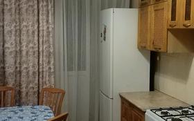 3-комнатная квартира, 70 м², 4/9 этаж помесячно, Асыл Арман 1 за 130 000 〒 в Иргелях